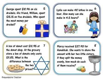 Hanukkah Math Activities - 5th Grade - Decimals