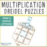 MULTIPLICATION Hanukkah Math Games | Chanukah Centers | Dreidel FUN