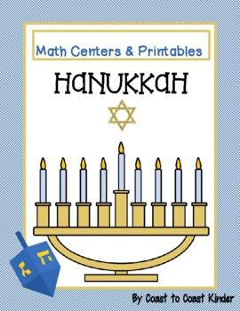 Hanukkah Math (Chanukah, Hannukah)