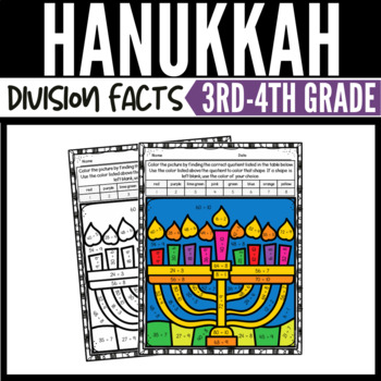 Hanukkah Math Division Color-by-Number Worksheets