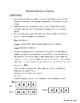 Hanukkah (Chanukah) Math Game - Variables