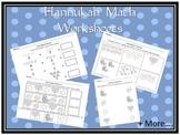 Hanukkah Math Worksheets
