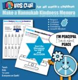 Hanukkah Menorah Jewish Holiday Activity Inclusion Word Ca