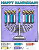 Hanukkah Color-By-Music Note Worksheet