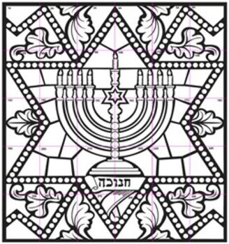 Hanukkah Menorah Mural