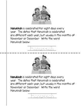 Hanukkah Mini-Book