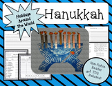 Hanukkah Mini Unit Common Core Aligned with Printable Book and Craftivity
