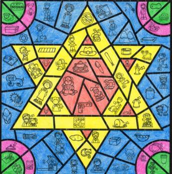 Hanukkah Mystery Picture ~ Short Vowel Sounds ~ Star of David