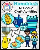 Hanukkah NO PREP Craft Pack: Morning Work, Centers, Fast F