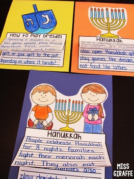 Hanukkah Writing Activities (NO PREP Hanukkah Crafts)