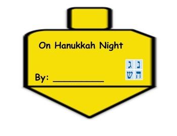 Hanukkah Night Pocket Booklet