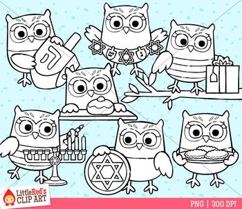 Hanukkah Owls Clipart