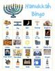 Hanukkah Packet For Pre-K