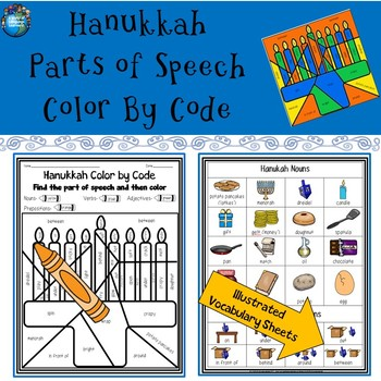 Hanukkah Parts of Speech Color by Code
