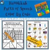 Hanukkah Parts of Speech Color by Code