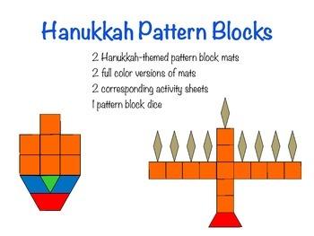 Hanukkah Pattern Blocks