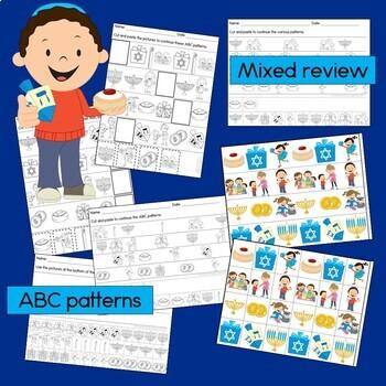Hanukkah Patterns Math Center with AB, ABC, AAB & ABB Patterns