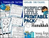 Hanukkah {Perfect Little Printable Pack}