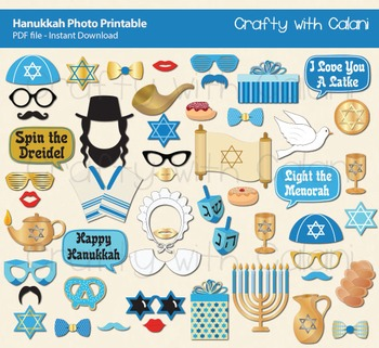 Hanukkah Photo Booth Prop, Jewish Holiday Photo Booth Prop