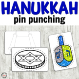 Hanukkah Pin Poking Printables for Fine Motor Activities