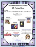 Hanukkah Potato Latkes QR Recipe Code