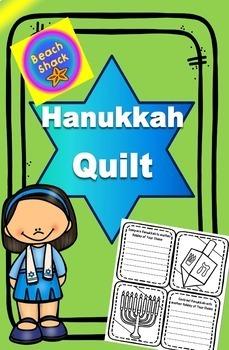 Hanukkah Quilt - Beach Shack