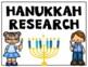 Hanukkah Research Activity: Chanukah Graphic Organizer