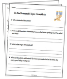 Hanukkah - Research and Writing Project