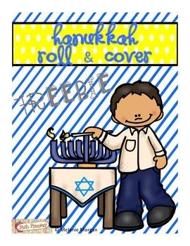 Hanukkah Roll and Cover FREEBIE