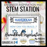 Hanukkah STEM Activities | Engineer Inspiration | Printabl