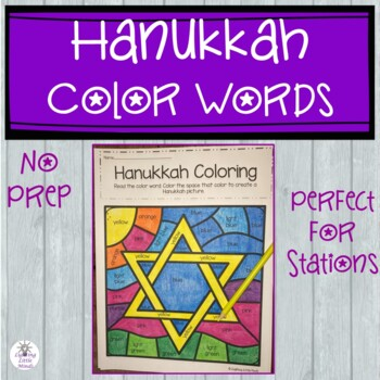 Hanukkah Sight Words | Color Words | Sight Word Color by Number