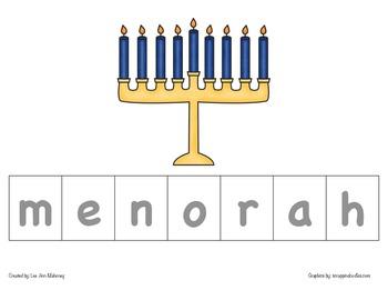 Hanukkah Spelling