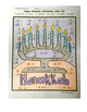 Hanukkah Subtraction Color Fun