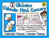 Hanukkah Theme - Month of Math Centers & Calendar Pieces -