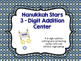 Hanukkah Themed 3 - Digit Addition Sort (with AND without