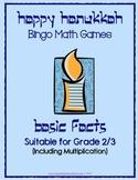 Hanukkah-Themed Math Bingo, Grade 3