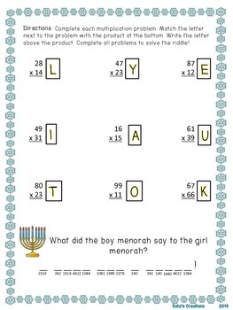 Hanukkah Themed Multiplication Puzzle (2-digit by 2-digit)