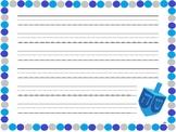 Hanukkah Themed Writing Paper