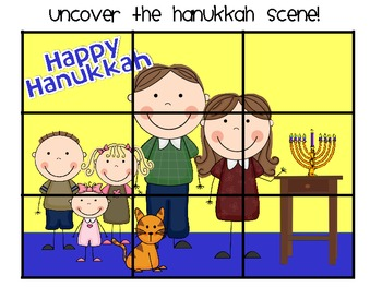 Hanukkah Uncover the Pictures Math & Literacy Games Pack