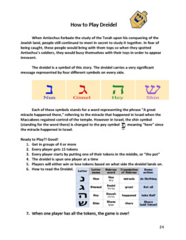 Hanukkah Unit of Study