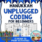 Hanukkah Unplugged Coding for Beginners Great for Hour of Code™