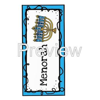 Hanukkah Vocabulary Bingo with Word Wall Signs