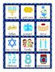 Hanukkah Vocabulary Cards