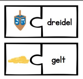 Hanukkah Vocabulary Literacy Center