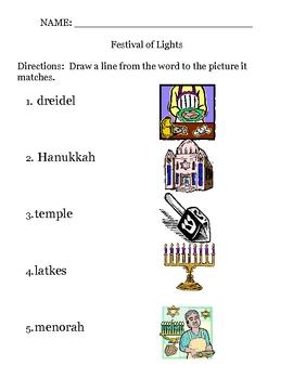Hanukkah Vocabulary Match