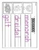 Hanukkah Vocabulary and Handwriting Practice