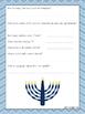 Hanukkah WebQuest - Engaging Internet Activity