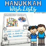 Hanukkah Wish List Writing