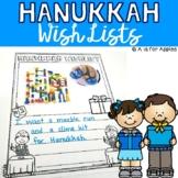 Hanukkah Wish List Writing