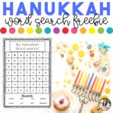 Hanukkah Word Search